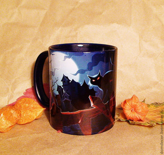 """Подарки на Хэллоуин ручной работы. Ярмарка Мастеров - ручная работа. Купить Чашка """"Happy Halloween"""". Handmade. Хэллоуин, кружка, кот"""