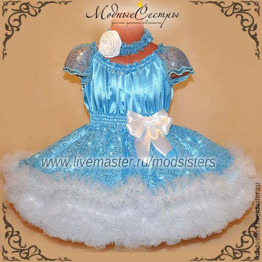 """Одежда для девочек, ручной работы. Ярмарка Мастеров - ручная работа. Купить Детское платье """"Королева"""" Арт.307. Handmade. Голубой"""