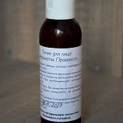 Косметика ручной работы handmade. Livemaster - original item The Flavors Of Provence. Firming toner with hyaluronic acid. Handmade.