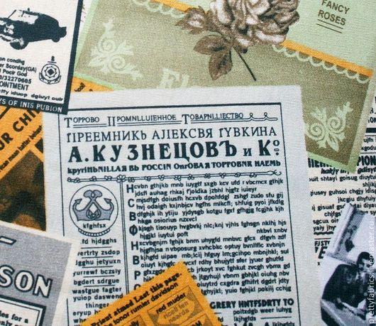 Шитье ручной работы. Ярмарка Мастеров - ручная работа. Купить Vintage Press ткань лен хлопок. Handmade. Лен, газеты