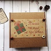 Gift Boxes handmade. Livemaster - original item You`ve never tried anything like this before.. Handmade.
