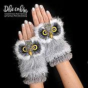 Аксессуары handmade. Livemaster - original item Grey Owl Mitts. Handmade.