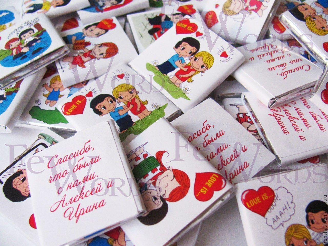 Шоколад подарки гостям 12