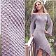 платье-вдохновитель