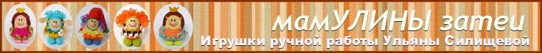 Силищева Ульяна