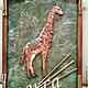 Декоративное панно `Жираф` в этно-стиле с барельефом. Необычный подарок на любой случай. Настенное панно в гостиную. Панно в детскую