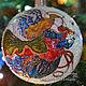 Коллекционный стеклянный елочный шар `Рождественский ангел`. Витражная роспись