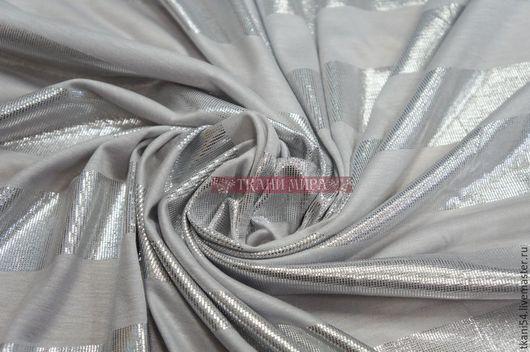 Шитье ручной работы. Ярмарка Мастеров - ручная работа. Купить Трикотаж плат. металлиз. полоса, 150 см, серый. Handmade.