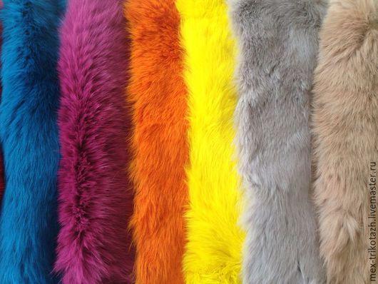 Шитье ручной работы. Ярмарка Мастеров - ручная работа. Купить Шкурки кролика крашеные, цвет в ассортименте. Handmade. Комбинированный