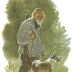 Сибиряк - Ярмарка Мастеров - ручная работа, handmade