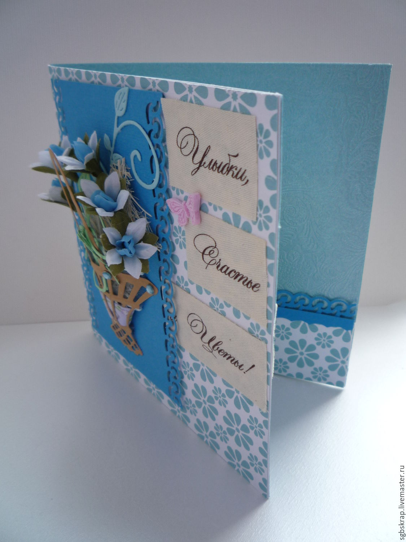 Двойные открытки