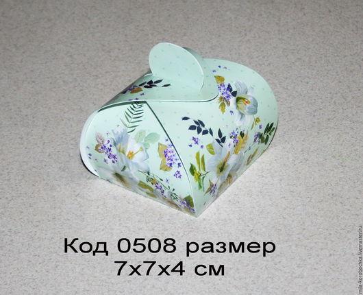 Коробочка подарочная (бонбоньерка) код 0508 размер 7х7х4 см