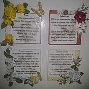 Сувениры и подарки ручной работы. Ярмарка Мастеров - ручная работа Магнит на холодильник. Любимый рецепт. Handmade.