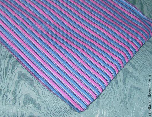 Шитье ручной работы. Ярмарка Мастеров - ручная работа. Купить Трикотаж Полоска розово-голубая, х/б 100%. Handmade.