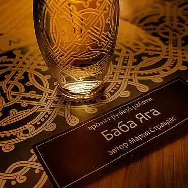 Косметика ручной работы. Ярмарка Мастеров - ручная работа Баба Яга, флакон духов 9 мл. Handmade.