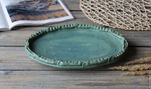 Блюдо `Зеленый горошек` №1, можно использовать для сервировки Размер:25 на 32 см Ручная работа, выполненная в единственном экземпляре , покрыта пищевыми глазурями