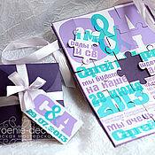 Свадебный салон ручной работы. Ярмарка Мастеров - ручная работа Свадебное приглашение-пазл в фиолетовом и бирюзовом цвете. Handmade.