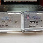 Пара бриллиантов для серег по 0,43 карат