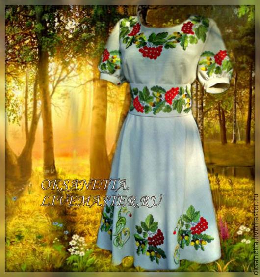 Платье-полуклёш. 44 р.