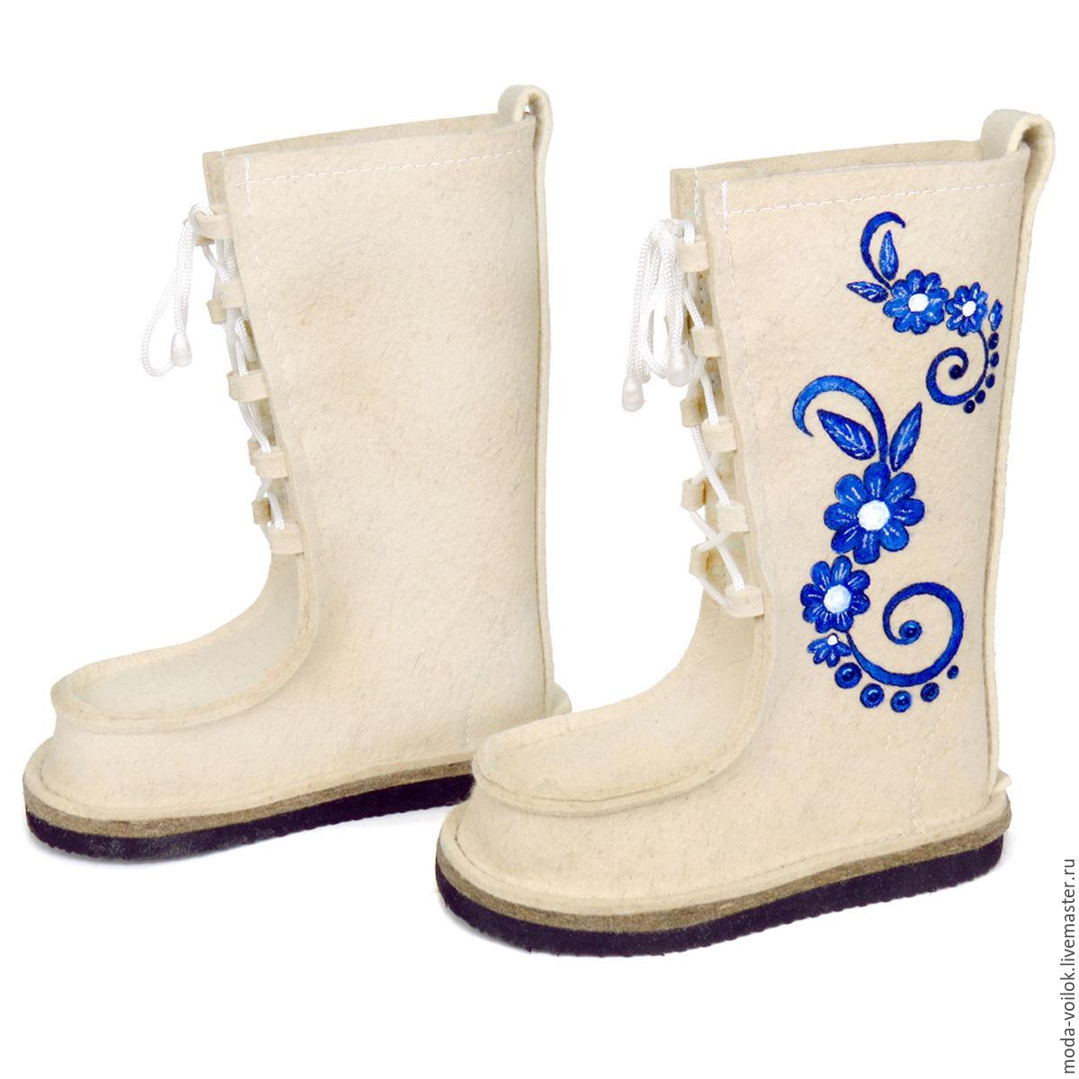 Обувь зимняя валенки женские