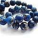 Варисцит бусины.\r\nЦвет: синий, бирюзовый, салатовый\r\nРазмер 8, 10 мм (идеальный размер для создания браслетов и бус).  Для украшений. Рукоделкино