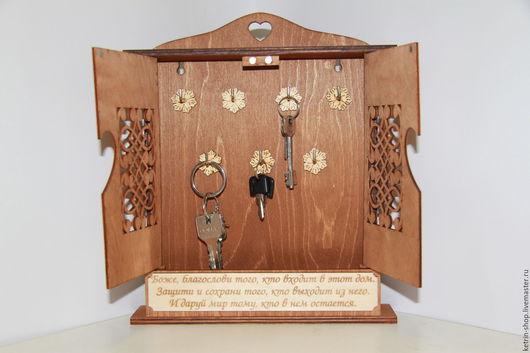 Подарочные наборы ручной работы. Ярмарка Мастеров - ручная работа. Купить Ключница сувенирная с раскрывающими дверцами на семь ключей. Handmade.