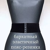 Аксессуары handmade. Livemaster - original item Belts-elastic bands Velvet or Suede, different height of the belt and fastener. Handmade.