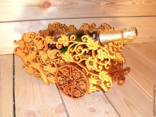Мебель ручной работы. Ярмарка Мастеров - ручная работа. Купить Подставка Лафет под Шампанское (бутылку).. Handmade. Желтый, вино