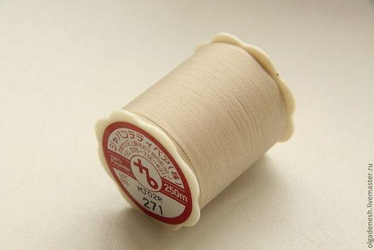Шитье ручной работы. Ярмарка Мастеров - ручная работа. Купить Японские нитки, №271. Handmade. Бежевый, нитки полиэстр