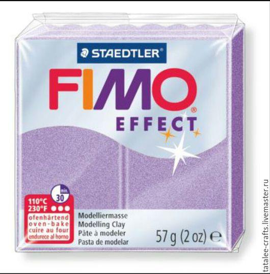 Для украшений ручной работы. Ярмарка Мастеров - ручная работа. Купить Перламутровый лиловый ( 607 ) - Fimo Effect. Handmade.