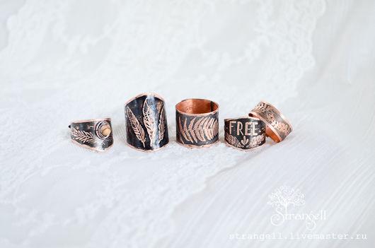 Кольца ручной работы. Ярмарка Мастеров - ручная работа. Купить Бохо кольца медные, черные кольца тонкие и широкие с узором, этно. Handmade.