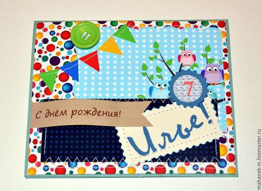 """Детские открытки ручной работы. Ярмарка Мастеров - ручная работа. Купить Детская открытка """"Совушки"""". Handmade. Разноцветный, открытка для девочки"""