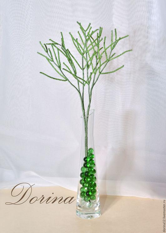 Цветы ручной работы. Ярмарка Мастеров - ручная работа. Купить Веточка аспарагуса из бисера. Handmade. Зеленый, цветы ручной работы
