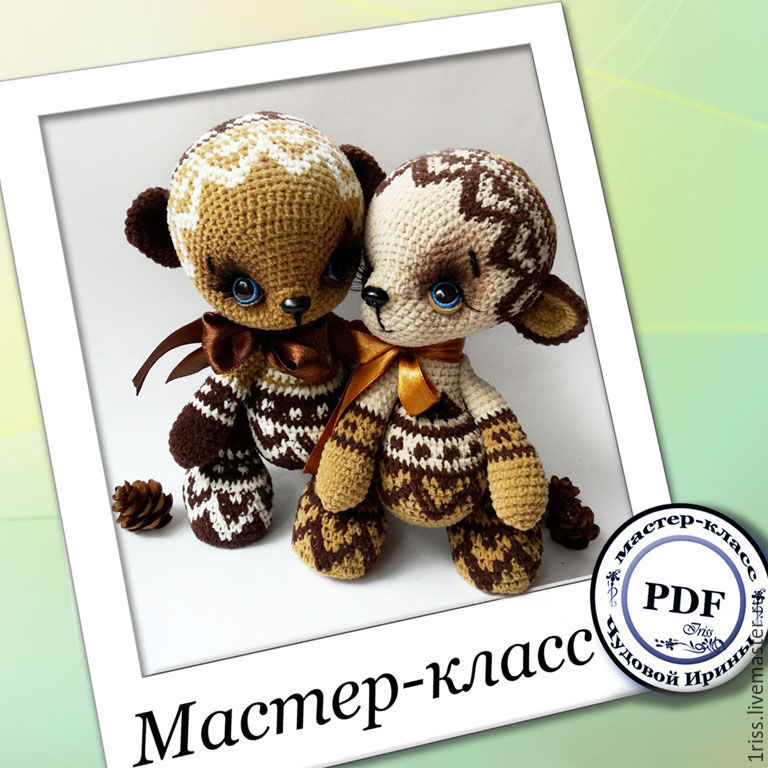 MK 'Gingerbread bears' (English, Russian), Patterns for dolls and toys, Bryansk,  Фото №1