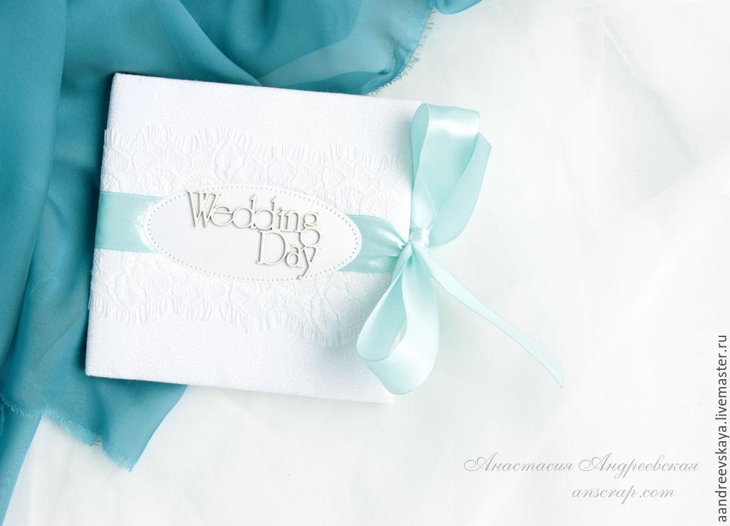 Конверты для дисков свадьба