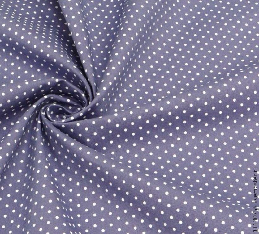 Ткань натуральная хлопок поплин горох синий со стрейчем, Ткани, Москва, Фото №1
