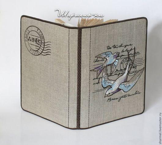 Вышитая обложка для книги `Ласточкина почта`. Полезные вещицы от Шармель-ки.