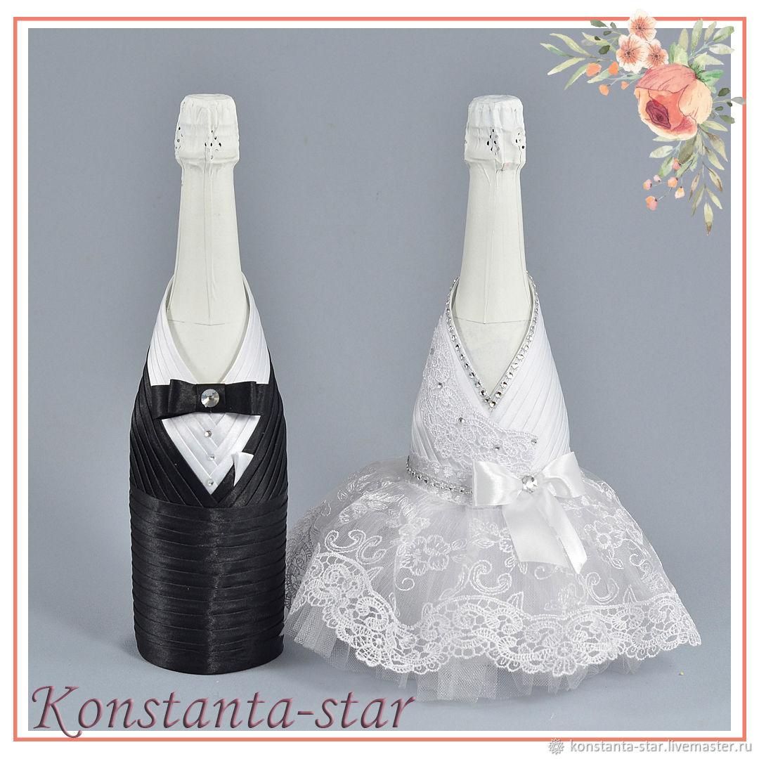 Свадебное шампанское невеста и жених, Бутылки свадебные, Москва,  Фото №1