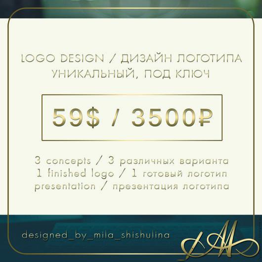 Баннеры для Магазинов мастеров ручной работы. Ярмарка Мастеров - ручная работа. Купить Разработка уникального логотипа под ключ, вектор, на заказ. Handmade.