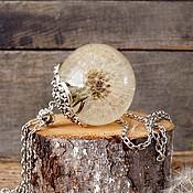 Украшения ручной работы. Ярмарка Мастеров - ручная работа Кулон-сфера с целым одуванчиком, 35 мм. Handmade.