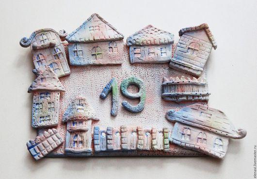 Номер квартиры указан для примера, здесь может быть номер Вашей квартиры!