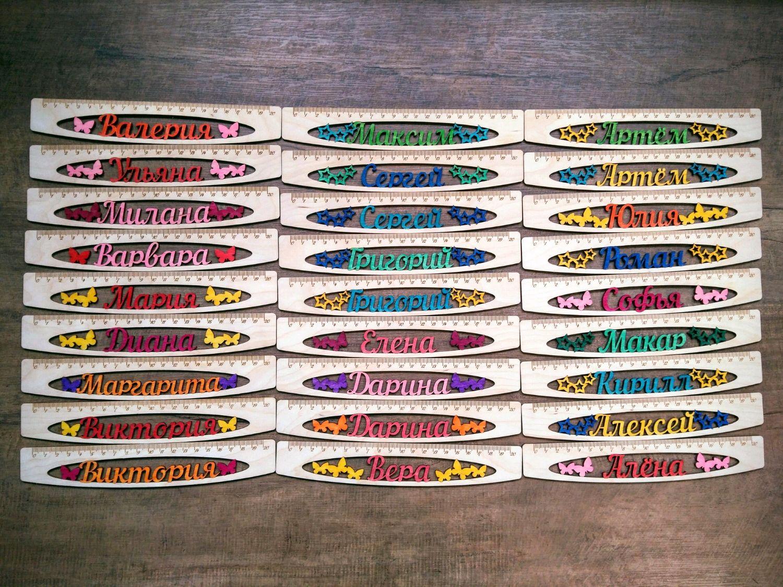Цветные именные линейки 20см, Линейки, Новосибирск,  Фото №1