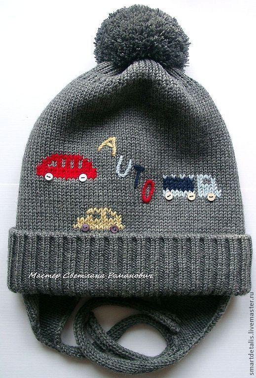 """Шапки и шарфы ручной работы. Ярмарка Мастеров - ручная работа. Купить Зимняя мериносовая шапочка для мальчика """"Авто"""". Handmade."""