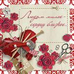 Савинова Людмила (Ludya-miloe45) - Ярмарка Мастеров - ручная работа, handmade