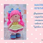Материалы для творчества ручной работы. Ярмарка Мастеров - ручная работа Мастер класс по вязанию куколки с косичками. Handmade.