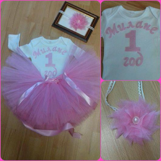 Одежда для девочек, ручной работы. Ярмарка Мастеров - ручная работа. Купить Пышная юбка,  именной боди на день рождения. Handmade.
