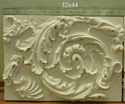 Элементы интерьера ручной работы. Ярмарка Мастеров - ручная работа. Купить Лепная плитка для декора (44 на 32 см). Handmade.