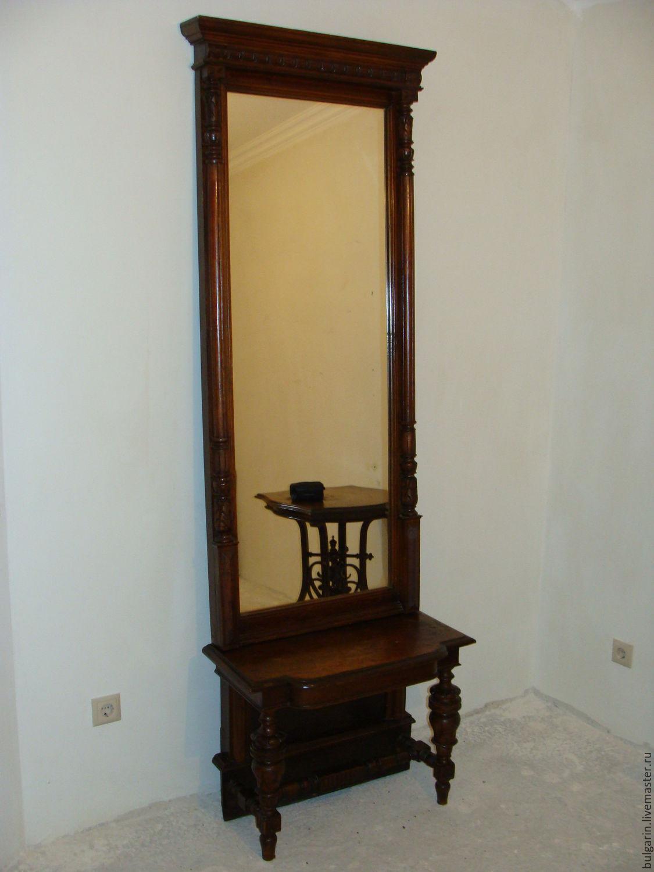 подсолнечника без зеркало 19 век цена Считается