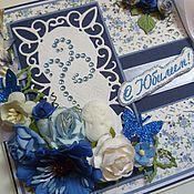 """Открытки ручной работы. Ярмарка Мастеров - ручная работа Открытка голубая  """" С юбилеем!"""" 15. Handmade."""