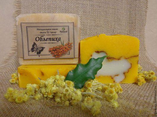 """Мыло ручной работы. Ярмарка Мастеров - ручная работа. Купить """"ОБЛЕПИХА"""" мыло для умывания. Handmade. Оранжевый, подарок, мыло натуральное"""